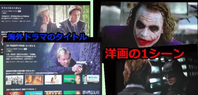 映画1シーン