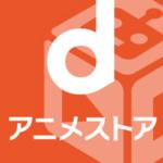 d-animestore
