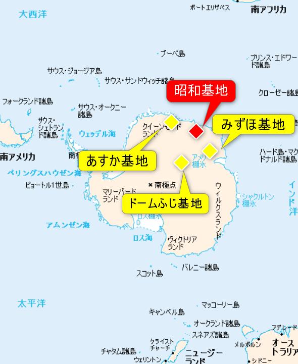日本が南極に設置した基地