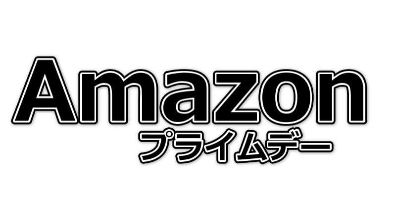 amazonprime-day